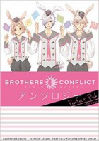 Brothers Conflict - Anthology - Perfect Pink jp