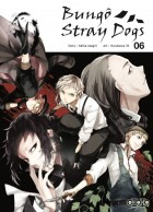 Manga - Manhwa - Bungô Stray Dogs Vol.6
