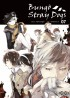 Manga - Manhwa - Bungô Stray Dogs Vol.7