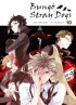 Bungô Stray Dogs Vol.10