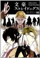 Manga - Manhwa - Bungô Stray Dogs jp Vol.5