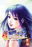 manga - Butterfly in the air Vol.1