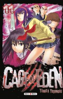 Manga - Manhwa -Cage of Eden Vol.11