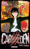 Manga - Manhwa -Cage of Eden Vol.15