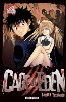 Manga - Manhwa -Cage of Eden Vol.4