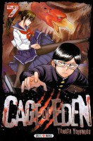 Manga - Manhwa -Cage of Eden Vol.7