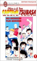 manga - Captain Tsubasa - World youth Vol.7