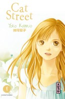 Mangas - Cat street Vol.1