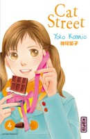 Mangas - Cat street Vol.4