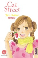 Manga - Manhwa - Cat street Vol.6