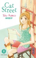 Manga - Manhwa -Cat street Vol.8