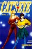 Manga - Manhwa - Cat's eye Vol.5