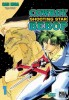 Manga - Manhwa - Cowboy bebop shooting star Vol.1