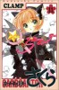 Manga - Manhwa - Card Captor Sakura jp Vol.11