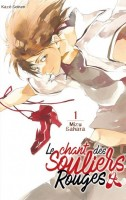 Manga - Manhwa -Chant des souliers rouges (le) Vol.1