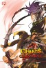 Manga - Manhwa - Chaos Chronicle - Immortal Regis (Booken) Vol.4