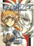 Manga - Manhwa - Chirality (Manga Player) Vol.3