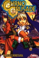 Manga - Manhwa -Chrno crusade Vol.1