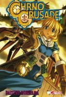 Manga - Manhwa -Chrno crusade Vol.5