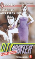 Image supplémentaire CITY HUNTER COMPLETE EDITION © 1985 by TSUKASA HOJO