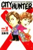 Manga - Manhwa - City Hunter Complete Edition X jp