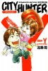 Manga - Manhwa - City Hunter Complete Edition Y jp