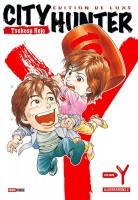 manga - City Hunter Y