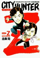 City Hunter Complete Edition Z jp