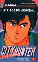 Manga - Manhwa - City Hunter Vol.2