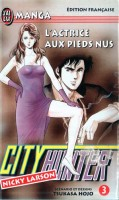 Manga - Manhwa -City Hunter Vol.3