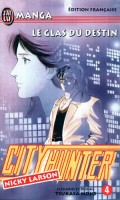 Manga - Manhwa -City Hunter Vol.4