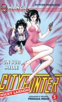 manga - City Hunter Vol.5