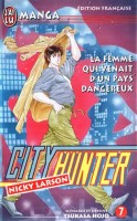 manga - City Hunter Vol.7