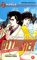 Manga - Manhwa -City Hunter Vol.8