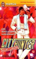 manga - City Hunter Vol.12