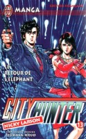 Manga - Manhwa -City Hunter Vol.13