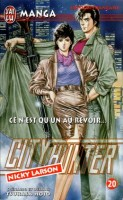 Manga - Manhwa -City Hunter Vol.20