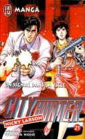 Manga - Manhwa -City Hunter Vol.21