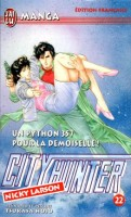 Manga - Manhwa -City Hunter Vol.22