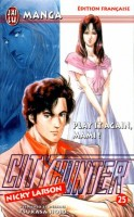 Manga - Manhwa - City Hunter Vol.25