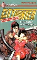 Manga - Manhwa -City Hunter Vol.26