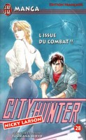 City Hunter Vol.28