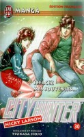 Manga - Manhwa -City Hunter Vol.30