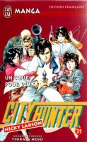 Manga - Manhwa -City Hunter Vol.31