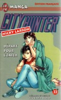 manga - City Hunter Vol.33