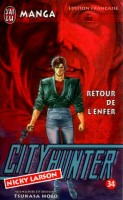 Manga - Manhwa -City Hunter Vol.34