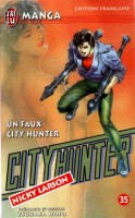 Manga - Manhwa -City Hunter Vol.35