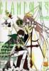 Manga - Manhwa - Clamp Anthology 클램프의 기적 kr Vol.12