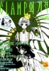 Manga - Manhwa - Clamp Anthology 클램프의 기적 kr Vol.2