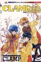 manga - Clamp School Détectives (Manga Player) Vol.1